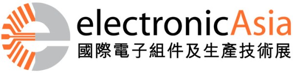 electronicAsia 2020